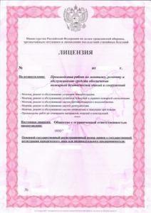 Санкт петербург московский район судебные заседания