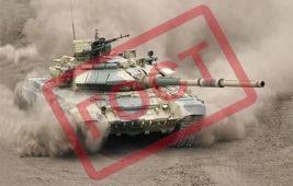 Разработка ГОСТ РВ 0015-002-2012